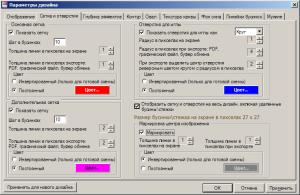 Программный интерфейс настройки отображения точек прокола ткани иглой