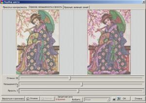 Выбор параметров преобразования цветов исходного изображения в цвета выбранной палитры бисера или мулине при создании схемы вышивки