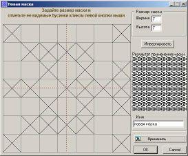 диалог программы для создания своего узора бисером