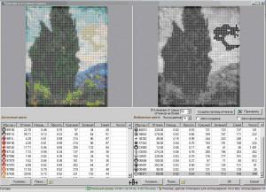 Конвертация цветной схемы вышивки в черно-белую с оттенками серого цвета