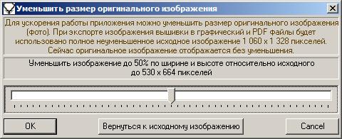 Диалог 'Сервис \ Параметры дизайна' width=