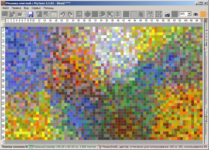 Программа мозаика 3 скачать программа яндекс карты скачать